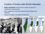 creation of israel under british mandate