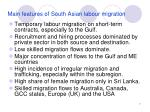 main features of south asian labour migration