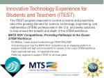 innovative technology experience for students and teachers itest