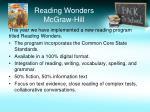 reading wonders mcgraw hill