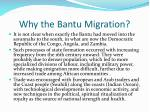 why the bantu migration