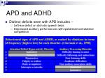 apd and adhd
