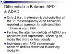 differentiation between apd adhd