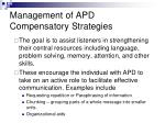 management of apd compensatory strategies