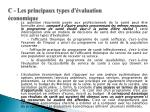 c les principaux types d valuation conomique