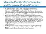 mankato family ymca volunteer and employee code of conduct
