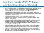 mankato family ymca volunteer and employee code of conduct1