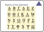 history of the alphabet1