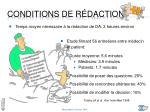 conditions de r daction