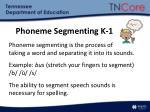 phoneme segmenting k 1