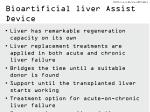 bioartificial liver assist device