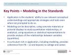 key points modeling in the standards