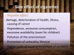 side effect of cigarettes