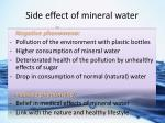 side effect of mineral water