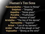 haman s ten sons