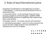 2 rules of war international justice