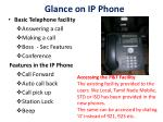 glance on ip phone1