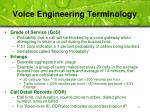 voice engineering terminology