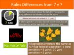 rules differences from 7 v 71