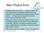 main physics entry