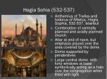 hagia sohia 532 537