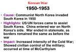 korean war 1950 1953