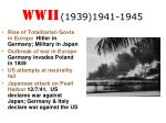 wwii 1939 1941 1945