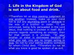 i life in the kingdom of god is not about food and drink