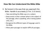 how we can understand the bible alike1