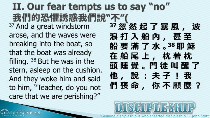 "II. Our fear tempts us to say ""no"