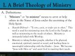 i a brief theology of ministry