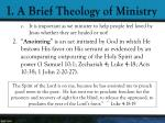 i a brief theology of ministry1