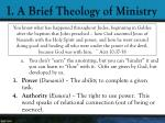 i a brief theology of ministry2