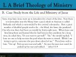 i a brief theology of ministry4