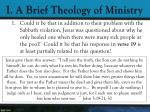 i a brief theology of ministry5