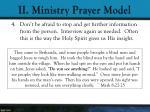 ii ministry prayer model8