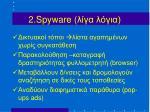 2 spyware2