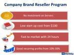 company brand reseller program