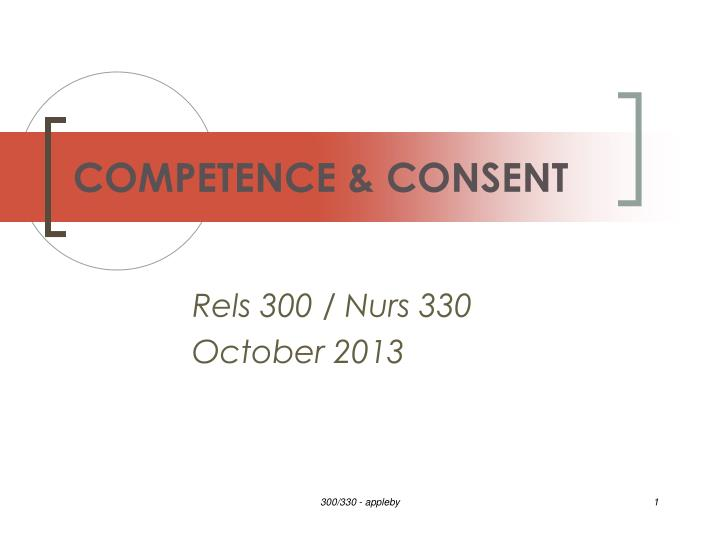 competence consent n.