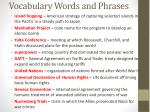vocabulary words and phrases