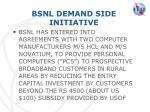 bsnl demand side initiative