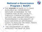 national e governance program negp