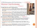 ccr speaking listening walking the standards