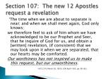 section 107 the new 12 apostles request a revelation