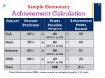 sample elementary achievement calculation