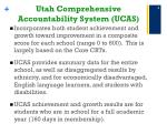 utah comprehensive accountability system ucas1