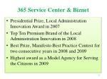 365 service center biznet5