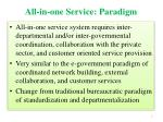 all in one service paradigm