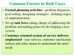 common factors in both cases