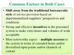 common factors in both cases1